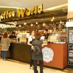 เครปนุ่มอร่อยจริง ที่ Coffee World ชั้น G สยามพารากอน