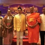เทศน์ & ทอล์ค เทศน์มหาชาติและท่องเที่ยววิถีพุทธ วิถีไทย เทิดไท้องค์ราชัน