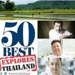 กาล่าดินเนอร์ 50 Best Explores Thailand