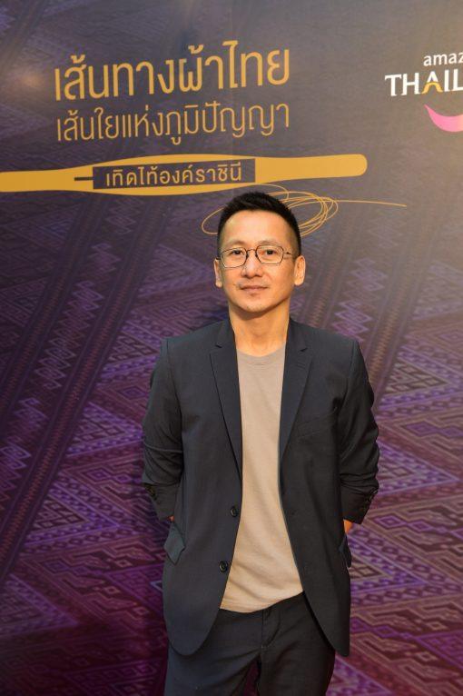 คุณชัย เจียมกิตติกุล แห่ง Chai Gold Label